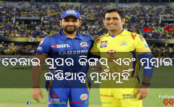ସରିଲା ସବୁ ପ୍ରତୀକ୍ଷାର ଅନ୍ତ, ଘୋଷଣା ହେଲା IPL 2020 ସମ୍ପୂର୍ଣ୍ଣ କାର୍ଯ୍ୟସୂଚୀ: ତାରିଖ, ସମୟ, ସ୍ଥାନ ଓ IPL 13ର ମ୍ୟାଚ୍ ଫିକ୍ସର ।, IPL 2020 Full Schedule: Date and Time Match Timings Venue Fixtures of all IPL 13 matches, IPL 2020, IPL, Cricket India, Nitidina, Odisha, News, Real Story, Health Tips, Life style, Daily Living, Tips, Job Updates, Yoga, Meditation, Stay Healthy, Save Tree, Save Life, Extended Lockdown, Unlock 3.0, Cricket, Mumbai Indians, MI
