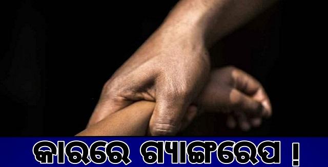 meerut-woman-alleges-lover-call-and-gangrape-with-friends-up-police-arrested, ମେରଟ: ପ୍ରେମିକ ଫୋନ କରି ମହିଳାଙ୍କୁ ଡକାଇଲା, ଦୁଇ ସାଙ୍ଗଙ୍କ ସହିତ ମିଶି କଲେ ଗ୍ୟାଙ୍ଗରେପ ।, UP Police, Meerut, UP, Nitidina, Uttar Pradesh