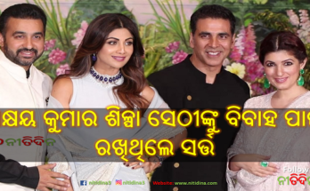 Akshay Kumar had kept this condition for marriage to Shilpa Shetty the actress refused, Bollywood, Akshay Kumar, Nitidina, News