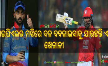 IPL 2020 these big player to be transferred in the middle of the ipl , Chris Gayle, Ajinkya Rahane, IPL 2020, Cricket, Nitidina
