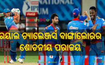 IPL 2020 DC vs RCB Marcus Stoinis, Kagiso Rabada help Delhi Capitals thrash Royal Challengers Bangalore by 59 runs, DC vs RCB, IPL 2020, Cricket, Nitidina
