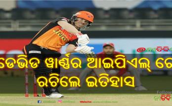 IPL 2020 David Warner creates IPL record hits 50th 50+ score in SRH's win vs KXIP, David Warner, IPL 2020, Cricket, Nitidina, KXIP, Punjab, IPL