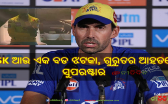 IPL 2020 Dhoni's CSK is sure to get another blow Bravo's injury is very serious, CSK, MS Dhoni, IPL 2020, Cricket, Nitidina