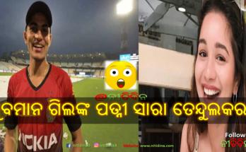 sara tendulkar as shubman gills wife google shows know the reason, , IPL 2020, Cricket, Nitidina