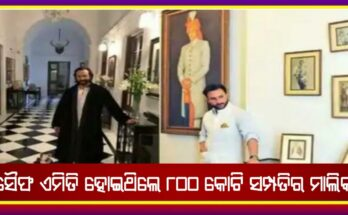 Saif Ali Khan bought back his 800 crore Pataudi Palace in this way