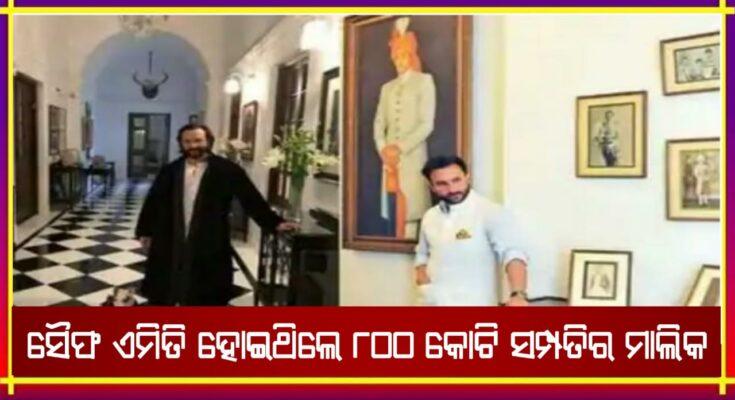 Saif Ali Khan bought back his 800 crore Pataudi Palace in this way
