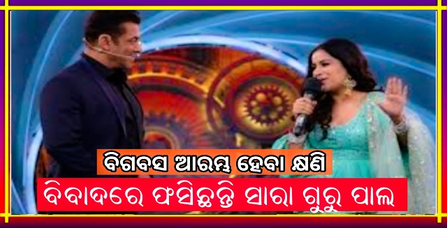 Sara Gurpal in marriage controversy as soon as Bigboss started, Nitidina