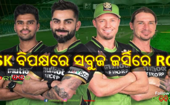 IPL 2020 RCB team will be seen in green jersey against CSK know why , RCB, IPL 2020, Green, Cricket, Nitidina