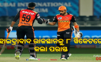 IPL 2020 RR vs SRH Hyderabad beat Rajasthan by eight wickets Manish Pandey was the hero of victory, SRH, RR, IPL 2020, Cricket, Nitidina