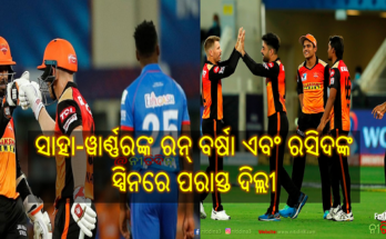 IPL 2020 Delhi defeated by Rashid's spin after Saha-Warner's storm, SRH live for play off, SRH vs DC, IPL 2020, Cricket, Nitidina