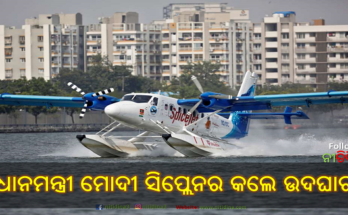 PM Modi launches seaplane from Statue of Unity to Sabarmati takes a ride
