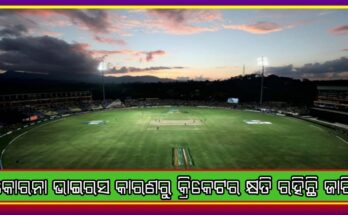 Loss of cricket due to corona virus continues, very important tournament canceled, nitidina, Cricket, Asia Cup, Covid-19