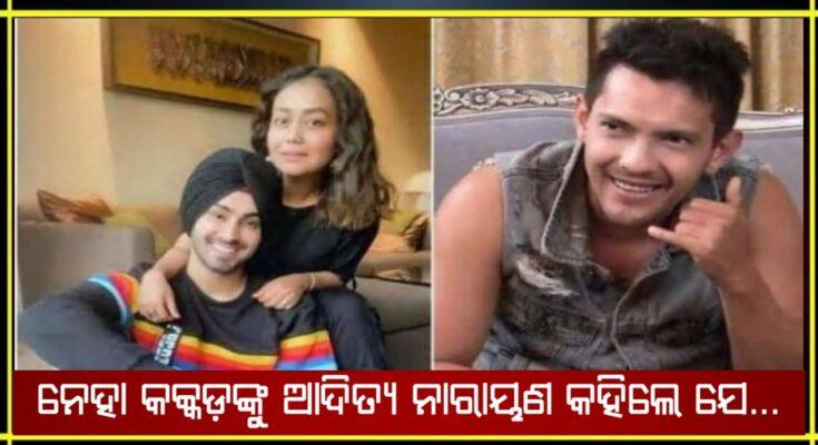 Neha Kakkar expressed love to Rohanpreet, Aditya Narayan said - You have given me a good sila