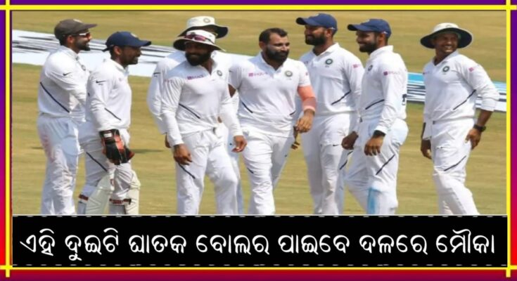 Bhuvneshwar Kumar and Ishant Sharma injured these 2 bowlers can take their place on Australia tour