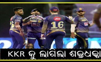 IPL 2020 Kolkata's team got a big shock this fast bowler is out for the whole season, KKR, IPL 2020, Nitidina