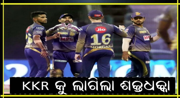 IPL 2020 Kolkata's team got a big shock this fast bowler is out for the whole season, KKR, IPL 2020, Nitidina