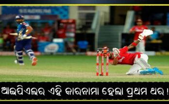 IPL 2020 MI vs KXIP first time in IPL history two super-over matches
