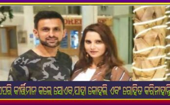 Shoaib Malik did what Virat and Rohit could not do in T20 cricket, wife Sania praised, Cricket, Nitidina, Virat Kohli, Rohit Sharma