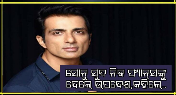 Sonu Sood, Bollywood, Real Hero, Nitidina, Message to fan, Twitter
