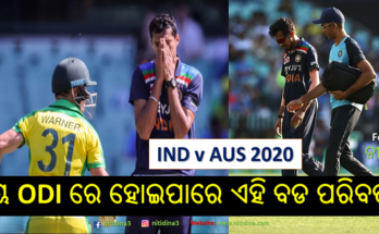 IND v AUS 2020 3 changes that could help India win the 3rd ODI