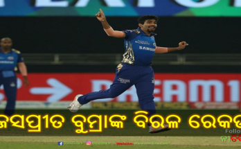 IPL 2020: MI in final for the sixth time, Jasprit Bumrah became the hero & create many records, Jasprit Bumrah, Mumbai Indians, IPL 2020, Nitidina