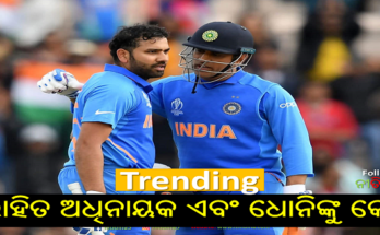 Cricket Rohit Sharma should be captain and Dhoni as coach Virat-Shastri's time gone fans on twitter