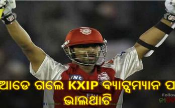 IPL 2020: Where is Paul Valthaty the Guy Who Scored 120 off 63 Balls Against CSK in IPL, Paul Valthaty, IPL 2020, IPL, Cricket, Nitidina