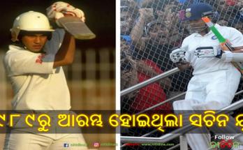 Sachin Tendulkar made his debut On this day in Test cricket 31 years ago, Sachin Tendulkar, Cricket, Indian Cricket, Nitidina