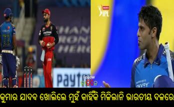 suryakumar yadav finally opened he said this because he could not selected in the Indian team, Suryakumar Yadav, Cricket, Nitidina