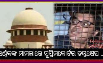 Supreme Court Advises Maharashtra Government- Ignore Goswami's taunts on TV