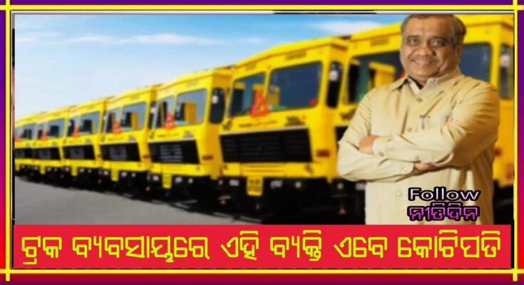 Started business with 1 truck at the age of 19 today the founder man of crores