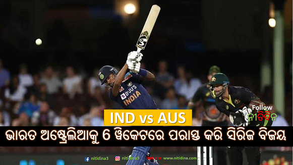 IND vs AUS: India beat Australia by 6 wickets in second T20 win series