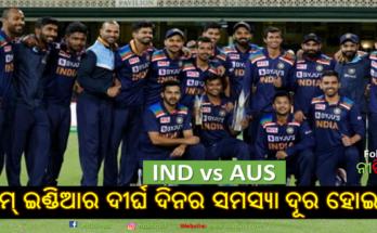 ind vs aus hardik pandya new finisher and t natarajan best bowler of indian cricket