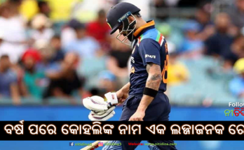 India vs Australia virat kohli ends 2020 without a single hundred in odi format embarrassing record