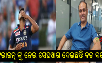 IND vs AUS: Sehwag said When I bought Natarajan for KXIP then everyone raised questions