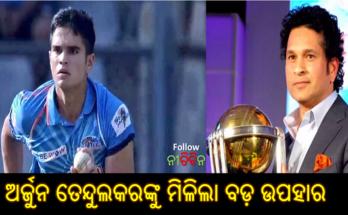 Sachin Tendulkar's son Arjun Tendulkar added to Mumbai squad for Syed Mushtaq Ali Trophy