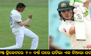 Ind vs Aus Navdeep Saini created history by dismissing Will Pukowski a unique coincidence after Zaheer Khan in Test Cricket