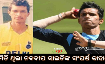 Navdeep saini story who turned fast bowler know saini struggle story to become india cricketer