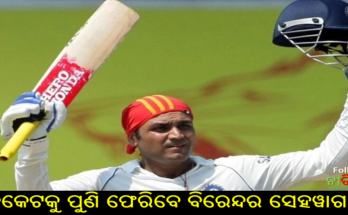 Ind vs Aus Virender Sehwag says he is ready to play Brisbane test against Australia