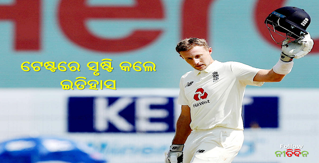 IND vs ENG Joe Root made history by scoring double century in 100th Test became first cricketer to do this