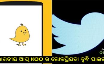 KOOs popularity crossed 3 million number of users Twitter row down