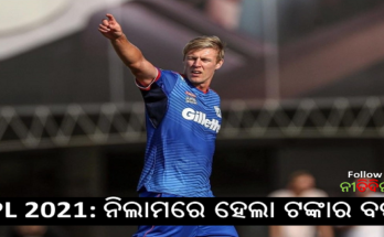 IPL 2021 Auction RCB bought New Zealand's Kyle Jameson for Rs 15 crore record broken know details
