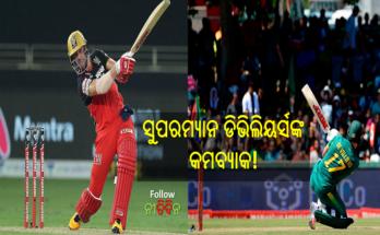AB de Villiers will return to international cricket next month, Graeme Smith said big thing!