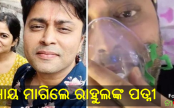 Actor Rahul Vohra passed away wife blames medical for his death and asking for justice