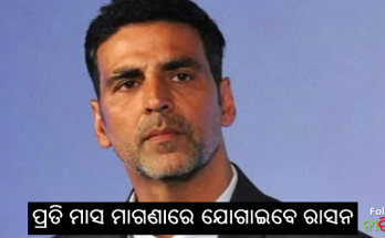 Akshay Kumar to provide month's ration to 3600 dancers affected by Covid-19 lockdown know details