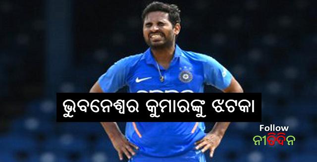 Cricket Bhuvneshwar Kumar's father kiran pal singh passed away due to cancer