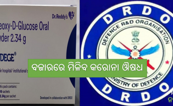 DRDO lunched drug 2-DG Anti Covid drug first batch released know how it will be work