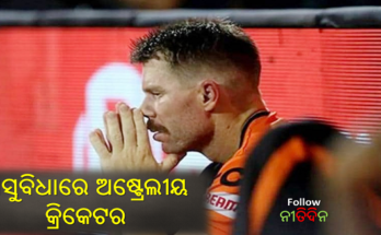IPL2021 Australian cricketers are in trouble may have to go to jail on returning home know details