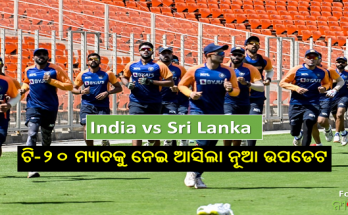 Cricket IND vs SL Sri Lanka wants to extend 2 more matches in the T20 series