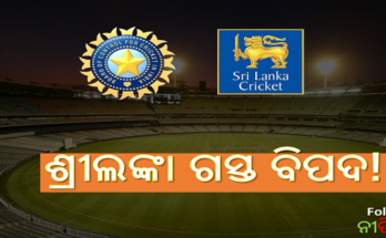 Cricket India tour of Sri Lanka series in jeopardy due to Corona virus cases increased